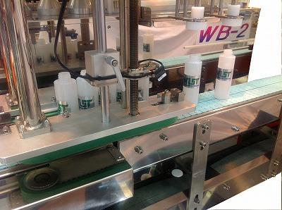 WB-2ピッチメーカー拡大