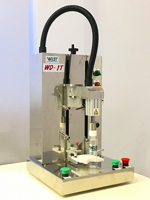 株式会社 ウイスト 打栓機WD-1T-2